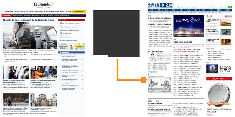 Site presse Baisu